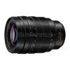 Panasonic Leica DG Vario-Summilux 25-50/1,7